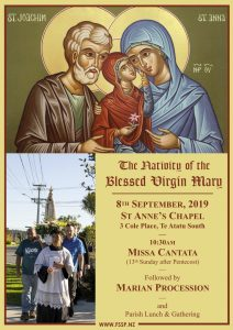 The Nativity of the Blessed Virgin Mary @ St Anne's Chapel | Auckland | Auckland | New Zealand